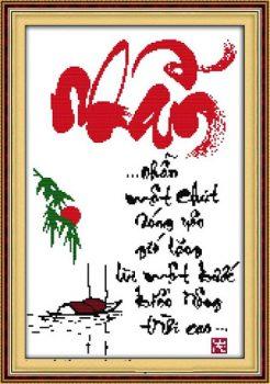 Tranh thêu chữ Nhẫn - Món quà tặng ý nghĩa cho người thân