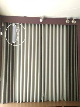 Bộ điều khiển rèm cửa có cấu tạo như thế nào ?